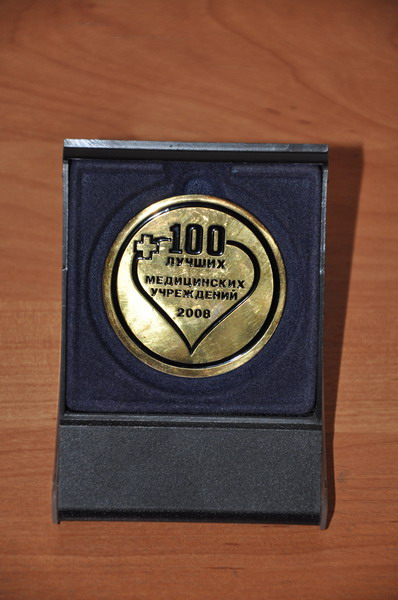 Европейский медицинский центр официальный сайт москва солнцево